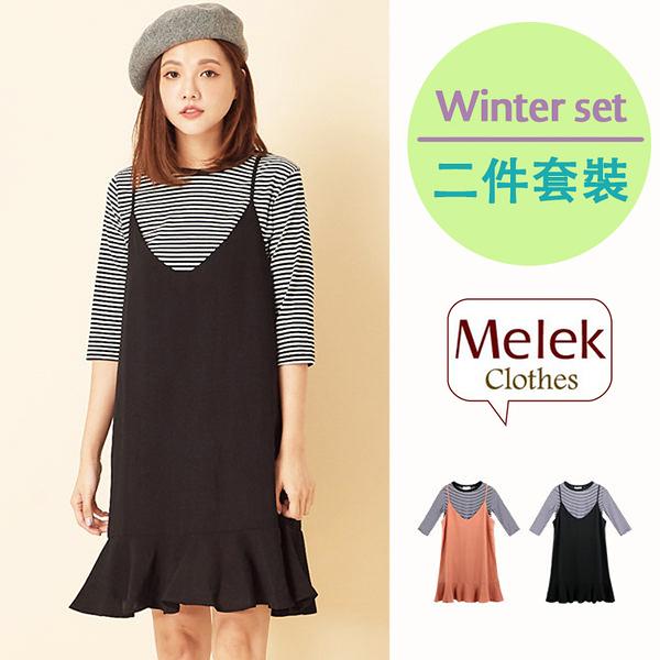 Melek 洋裝類 (共2色) 現貨 【B12170911-1901~02】女W內條T+背心洋裝