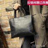 商務包  潮流公文包男士包商務手提包橫款單肩包斜背休閒背包 卡卡西