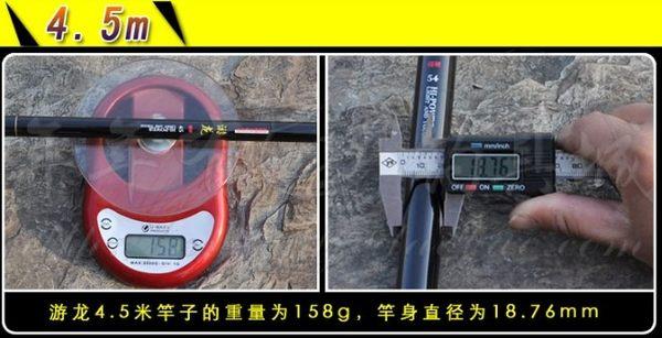 [協貿國際]  4.5米碳素釣魚竿溪流竿超硬調超細超輕