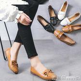 豆豆鞋 奶奶鞋平底淺口圓頭女鞋豆豆鞋女工作鞋軟皮軟底春秋單鞋 瑪麗蘇