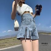 牛仔短褲女薄款拉鏈高腰夏季寬鬆顯瘦外穿闊腿熱褲【聚物優品】