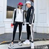 情侶長袖2018秋季新款不一樣的情侶裝韓版寬鬆外套連帽衛衣套裝薄款班服 伊蒂斯女裝