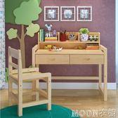 訂製     實木學生桌子兒童寫字台書桌椅套裝經濟型家用小孩子升降學習桌YYJ  MOON衣櫥