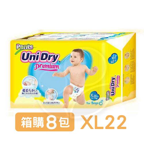 Unidry 優力褲 褲型紙尿褲-男生款(XL22片)箱購8包【佳兒園婦幼館】