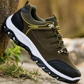 登山鞋戶外運動鞋男跑步旅游登山鞋男防水防滑廚房鞋工作男鞋子聖誕交換禮物