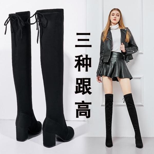膝上靴 2020新款秋冬季長靴女過膝百搭中跟歐美長筒靴子粗跟彈力外貿
