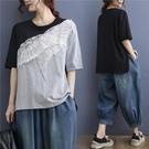 胖MM設計感上衣夏裝大碼女裝拼接撞色遮肚子時尚顯瘦短袖T恤體恤