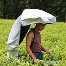 釣魚傘采茶傘可背式遮陽傘超輕頭帽傘戶外防曬創意晴雨傘戶外必備【全館免運】