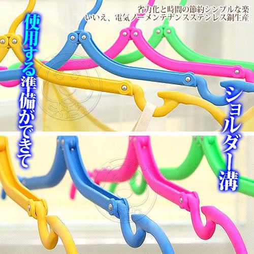 【培菓平價寵物網】便利旅行》彩色旅行便攜折疊衣架顏色隨機出貨/個