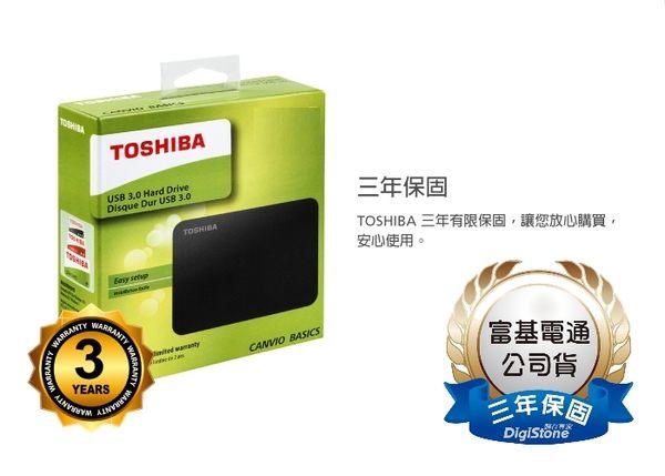 【贈軟式硬碟收納包+免運費】TOSHIBA 1TB CANVIO Basics A3 USB3.0 行動碟-黑X1台【原廠保固三年】
