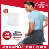 夏繽 Sunbeam 瞬熱保暖墊(深湛藍) 送STASHER 站站矽膠密封袋(顏色隨機)