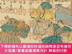 二手書博民逛書店道外罕見浄瑠璃盡源平布引瀧Collection of Joruri Bastards: Genpei Nunobi