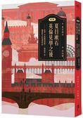 夏目漱石:英倫見學之後(新譯)