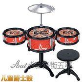 男孩女孩版三鼓套裝爵士鼓 仿真架子鼓 兒童音樂樂器玩具s 後街五號