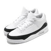 Nike Air Jordan 3 Retro SP Fragment Design 白 黑 男鞋 閃電 藤原浩 籃球鞋 AJ3【ACS】 DA3595-100