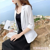 網紅小西裝外套女休閒2020夏季新款韓版修身七分袖薄款棉麻西服女 極速出貨