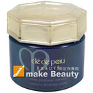 cle de peau BEAUTE肌膚之鑰 光采修護精華霜(50ml)《jmake Beauty 就愛水》
