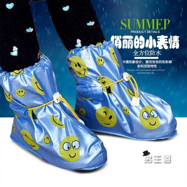 雨鞋套兒童防滑加厚耐磨防水雨鞋 鞋套雨天雨靴學生男女通用(99狂歡購物節)