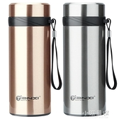 大容量保溫杯304不銹鋼水杯男女士便攜杯子大號茶杯戶外水壺『小淇嚴選』