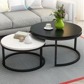 茶几 北歐茶几簡約客廳小戶型現代創意簡易陽臺圓形玻璃小桌子家用邊几【superman】