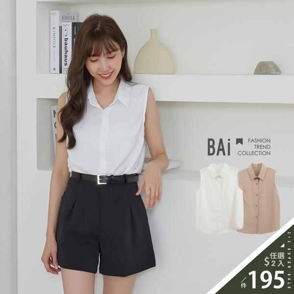 簡約排釦無袖背心襯衫-BAi白媽媽【310367】