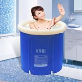 成人泡澡桶 水美顏浴桶成人洗澡桶折疊泡澡桶充氣浴缸加厚大號塑料浴盆沐浴桶·樂享生活館