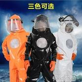 防蜂衣 兩風扇加厚防蜂服馬蜂服養蜂抓金環胡蜂消防防護衣服連身透氣散熱 NMS 怦然心動