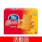 可口奶滋量販包-蜂蜜燕麥275g(贈瑞士牛奶巧克力)【愛買】