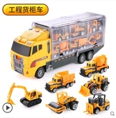 兒童工程消防玩具車模型男童套裝