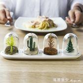 歐式調味罐家用調味瓶調料罐盒瓶鹽罐四件套廚房用品 瑪麗蓮安