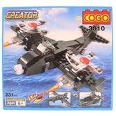 COGO 積高積木 3010 三合一戰鬥飛機積木 約231片入/一盒入(促399) 可與樂高混拼裝-CF136258