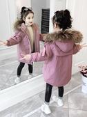 女童派克服2020新款秋冬款外套洋氣中大童棉服韓版兒童棉衣加厚潮 快速出貨