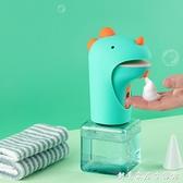 lebath樂泡自動洗手液機感應泡沫皂液器盒子家用兒童洗手液起泡瓶 創意家居