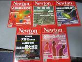 【書寶二手書T1/雜誌期刊_PEY】牛頓_201~207期間_共5本合售_巨大地震等