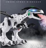 遙控玩具-兒童大號噴火電動恐龍玩具仿真動物遙控霸王龍智能機器人男孩玩具提拉米蘇
