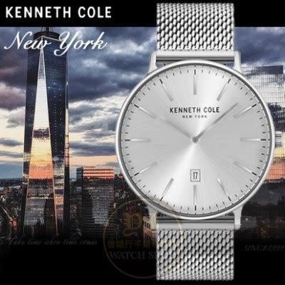 Kenneth Cole國際品牌簡約時尚米蘭編織腕錶KC15057009公司貨/設計師/禮物/精品