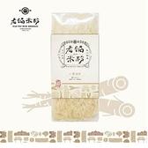 【南紡購物中心】雙11限定 買一送一 老鍋米粉.純米米粉蔬菜系列_牛蒡(200g/包,共2包)