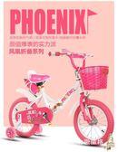 折疊自行車18寸折疊兒童自行車3歲寶寶腳踏車2-4-6-7-8-9-10歲童車女孩單車xw 全館免運