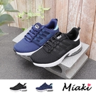 休閒鞋-慢跑系列厚底運動鞋