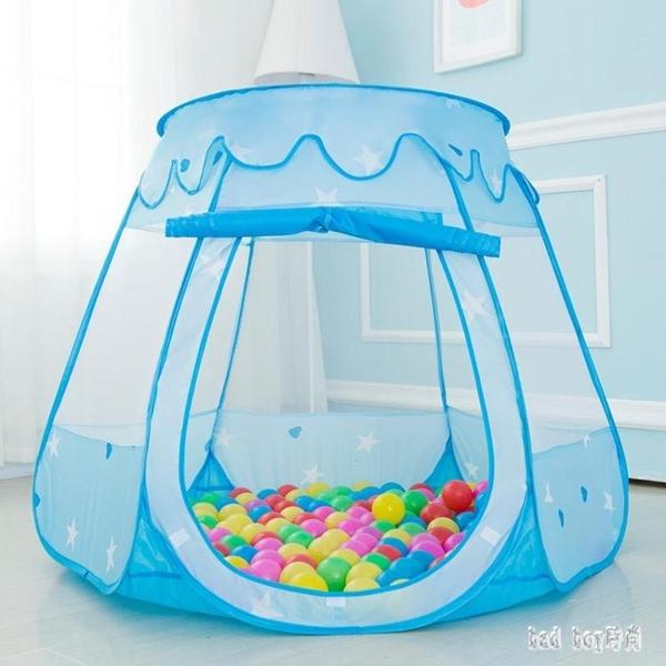 兒童帳篷 游戲屋室內玩具女孩男孩小城堡寶寶家用公主房子海洋球池 rj2661【bad boy時尚】