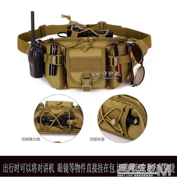 守護者腰包男迷彩戶外多功能大容量防水彈弓包帆布電工腰包路亞包 遇見生活