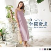 《DA5779-》高含棉素面休閒無袖長版背心/洋裝 OB嚴選