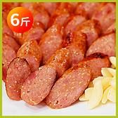 飛魚卵香腸6斤 加碼送蒲燒鯛魚片1包(90g)