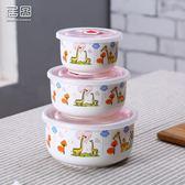 居圖帶蓋骨瓷保鮮泡面碗三件套陶瓷飯盒微波爐密封便當保鮮盒套裝igo 莉卡嚴選