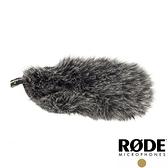 【RODE】DeadCat VMPR 專用防風毛罩 兔毛 For VideoMic Pro 系列 正成公司貨