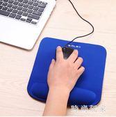 電腦游戲鼠標墊護腕小號護手墊手托加厚創意簡約純色立體手腕墊 ys7227『時尚玩家』