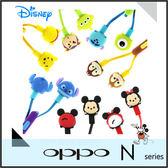 ☆正版授權 迪士尼 TSUM TSUM 可愛造型入耳式線控耳機 OPPO N1/N1 mini/N3/Neo 3