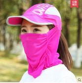 防曬帽子 速干鴨舌帽 戶外遮陽棒球帽【非凡上品】z216