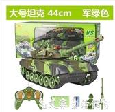 遙控賽車超大號遙控坦克可開炮對戰充電動兒童履帶式模型男孩越野汽車玩具 艾家