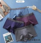 七色可選|純色四角褲寬鬆舒適底褲男士平角內褲純棉質【毒家貨源】